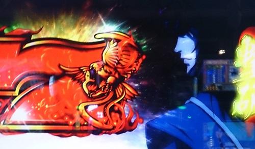 バジリスク絆7