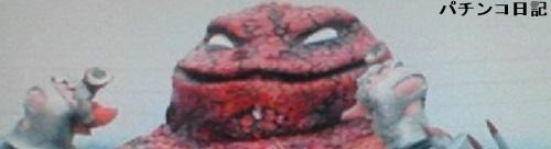 仮面ライダーV3の敵