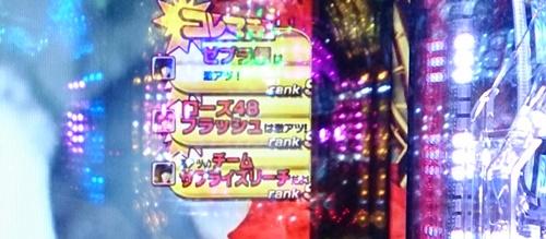 AKB48バラの儀式3